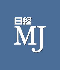 「日経MJ新聞」にて、おもてなしセレクション2014受賞商品として紹介されております