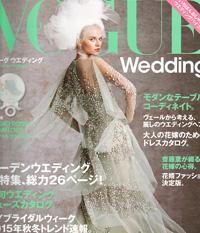 「VOGUE Wedding  VOL.5 2014 秋冬」に「はろぅきてぃ いろあそび むぅちゃん」が掲載されました。