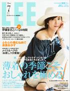 集英社出版「LEE [リー] 7月号 」に「京だし玄米粥」が掲載されました。