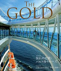 JCBカード会員誌「 THE GOLD 」4月号に当店の「おいしいご飯の炊き方」を掲載して頂きました。