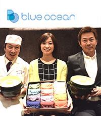 TOKYO FM「Blue Ocean」に代表・橋本隆志、料理長・橋本晃治が出演しました。