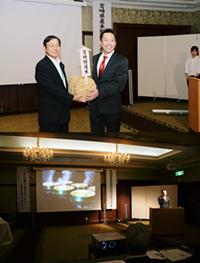 宮崎県主催「宮崎県産米新商品販売記念式典」にご招待いただきました。