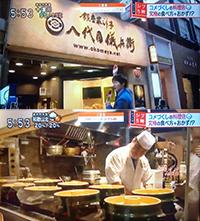 NHK 「ニュース シブ5時」にて銀座米料亭をご紹介いただきました。