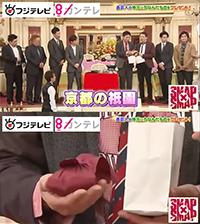 フジテレビ・関西テレビ「SMAP×SMAP」にてご紹介頂きました。