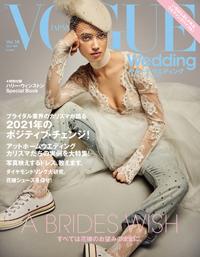 合同会社コンデナスト・ジャパン出版 「VOGUE Wedding [ヴォーグ ウエディング]」で「翁霞」が掲載されました。